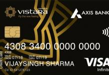Axis Vistara Credit Card