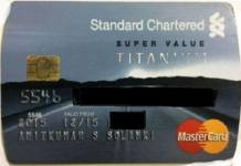 Standard Chartered Titanium Credit Card